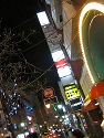 Midori's Postcards from a Sex Nerd: Ni-Chome, the Gayborhood of Tokyo