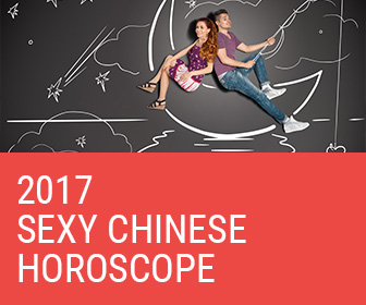 2017 Sexy Chinese Horoscope