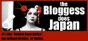 The Bloggess Does Japan: Sue me. I'm awesome.