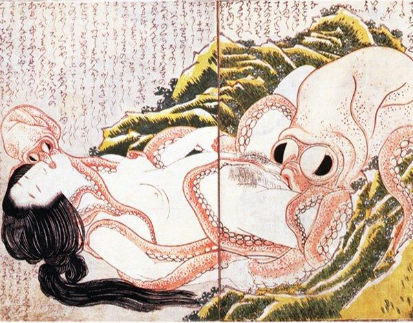 Katsushika Hokusai (????) [Public domain], via Wikimedia Commons