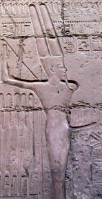 Egiptian Fertility God Min